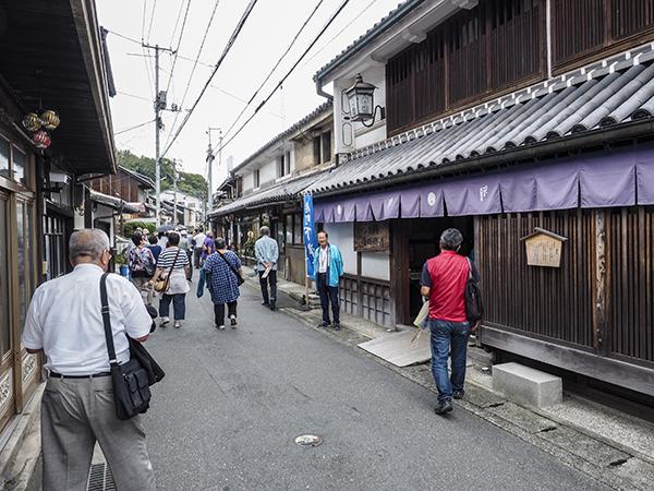Shimotsui 2018
