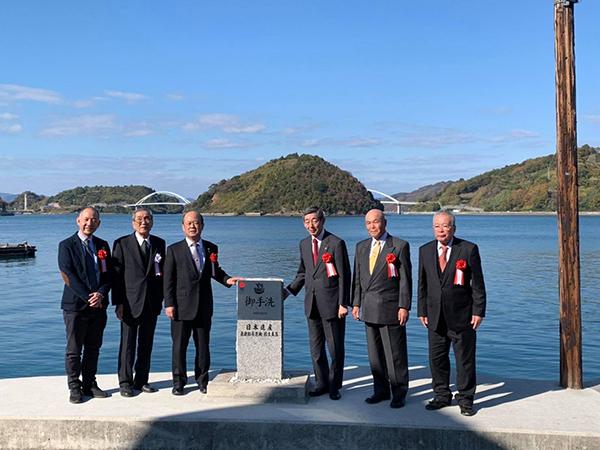 重要伝統的建造物群保存地区選定25周記念日本遺産認定モニュメント除幕式開催