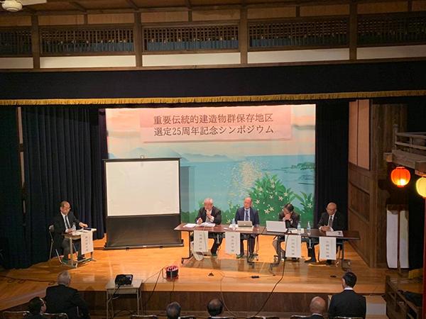 重要伝統的建造物群保存地区選定25周記念シンポジウムを乙女座で開催